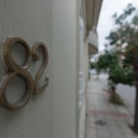Residence 82