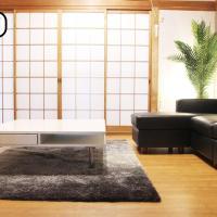 Tachibana Home