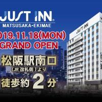 Just Inn Matsusaka Station