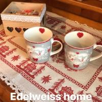 edelweiss home