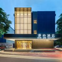 Man Xin Hotel Beijing West Railway Station