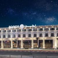 Braira Al Nakheel Hotel