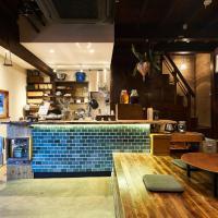 ちゃぶだい Guesthouse,Cafe&Bar