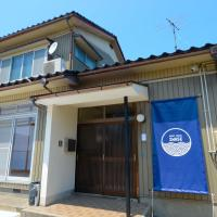 Guesthouse Iwase
