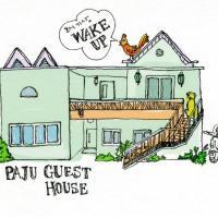 Paju Guesthouse