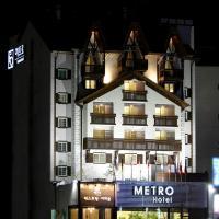 천안 메트로 관광호텔