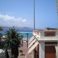 Marsin Playa 210