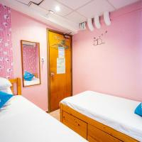 Lucky Hostel (Managed by Koalabeds Group)