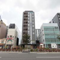 Sanco Inn Kyoto-Hachijoguchi Shikinoyu