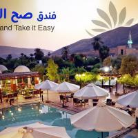 SAH AL-NOUM HOTEL