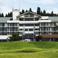 Hotel Aso Skyblue