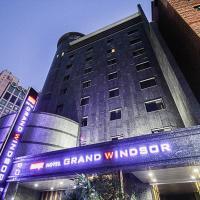 그랜드 윈저 호텔