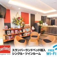 Hotel Livemax Kyoto Teramachidori