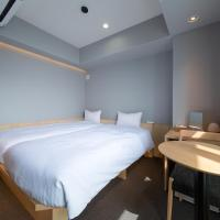 Hotel Amanek Kyoto Kawaramachi Gojo