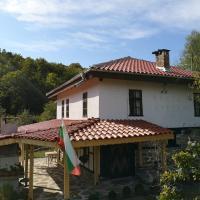 Къща за гости Ножери