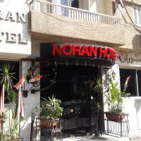 NORAN HOTEL