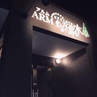 Hotel ARM Mominoki Obihiro Higashi