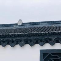 Zhuozheng Xiangshu Guesthouse