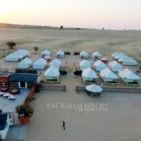 Pal Rajah Resort