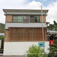 Guest House Aman