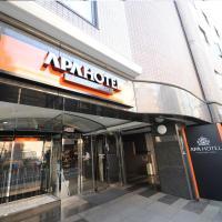 APA Hotel Kamata-Eki-Nishi