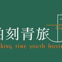 Parking Time Hostel