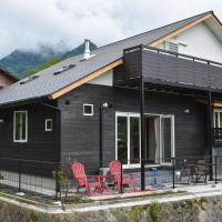 Shonenji Temple Lodge