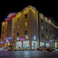 Sama Sohar Hotel Apartments