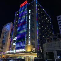 AZ.Wutong Tree Boutique Hotel