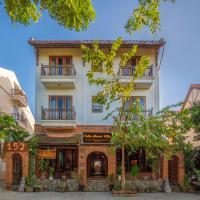Calm House Hotel Hoi An