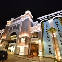 Motiara Hotel - La Valle Mall