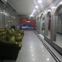 Delmon Center luxury Furnished Apartment