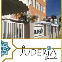 La Judería Córdoba
