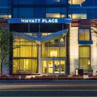Hyatt Place Washington DC/US Capitol