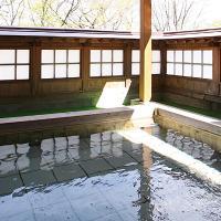 Hotel Ikaho Ginsui