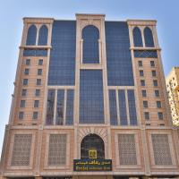Hotel Rifaf Al Masha'aar