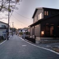 Uchi Matsushima Guesthouse