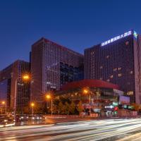 Grand Metropark Yuantong Hotel Beijing