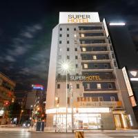Super Hotel Nagoya Ekimae
