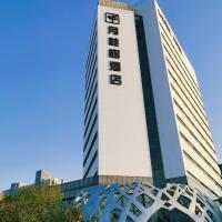 Beijing Laurel Hotel