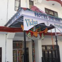 HOTEL ONENESS KALPA