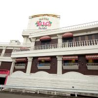 Hotel Mio Plaza (Adult Only)