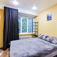 Уютная квартира рядом с парком Коломенское