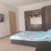 Уютная однушка возле Аэропорта, отель рядом с аэропортом Международный аэропорт Краснодар - KRR в Пашковском