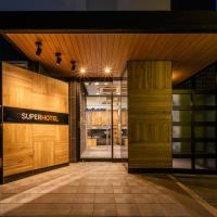 Super Hotel Matsumoto Tennenonsen