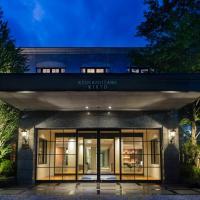 Kyukaruizawa Kikyo, Curio Collection by Hilton