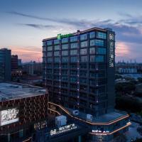 Holiday Inn Express Shanghai Tangzhen