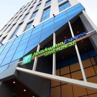 Holiday Inn Express Suwon Ingye