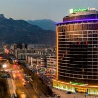 Holiday Inn Express Taian City Center