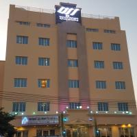 Reem Hotel Apartments